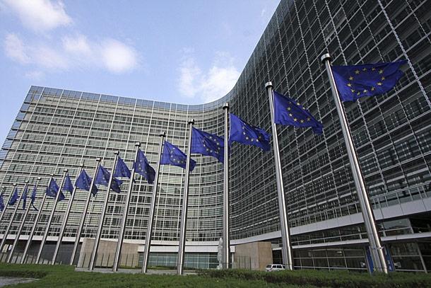 Comisión Europea lanza Observatorio y Foro Blockchain