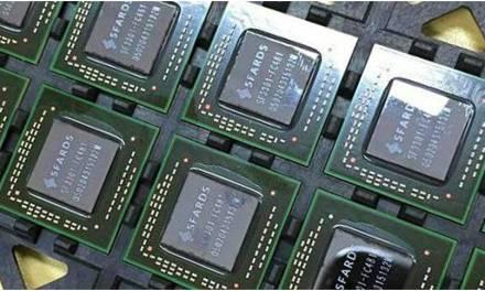 Venezuela producirá su propio hardware para minar criptoactivos, según Corpivensa
