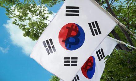 Autoridad financiera surcoreana flexibilizará regulaciones para impulsar la adopción de blockchain