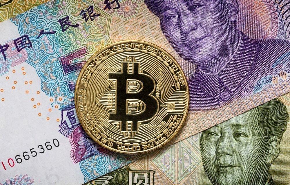 Criptomonedas están entre prioridades del Banco Central chino por considerarlas riesgosas para el Yuan