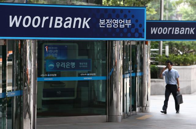 Woori Bank usará blockchain de Ripple para envío de remesas a partir de este mismo año