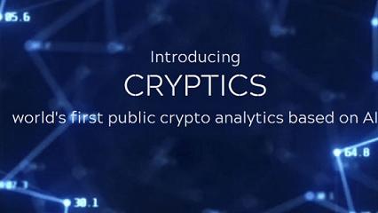 Cryptics presenta la primera solución de trading basada en inteligencia artificial del mundo