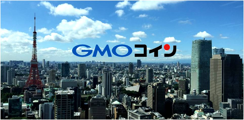 Casa de cambio GMO Coin se adecua a las exigencias de la autoridad financiera japonesa