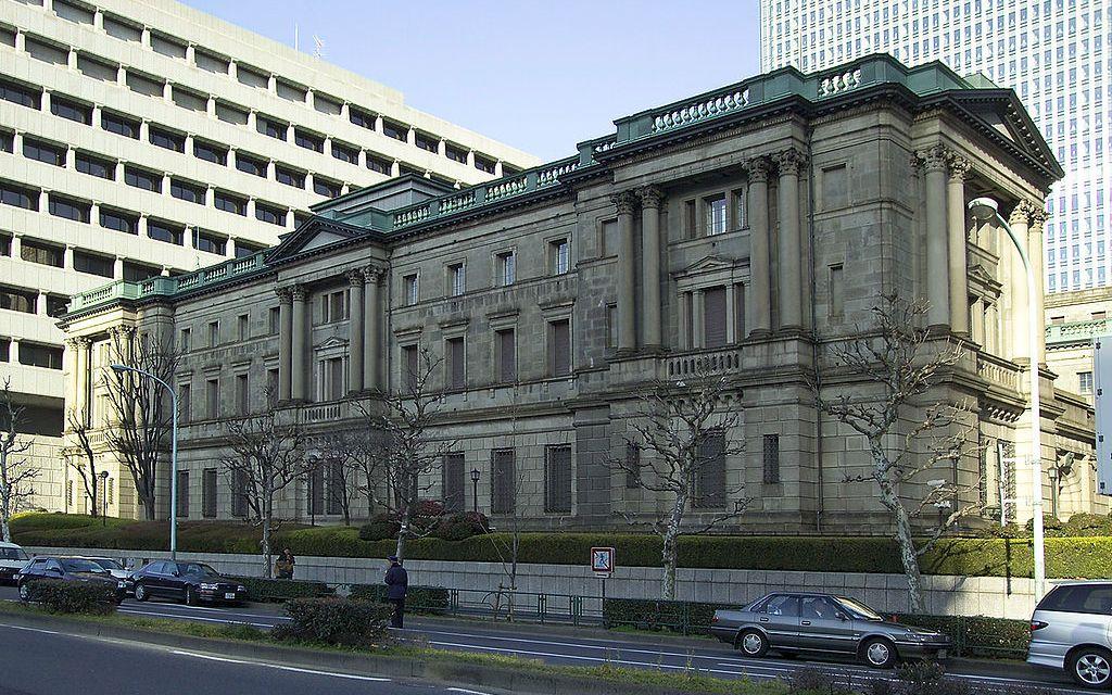 Banco de Japón promueve cautela ante criptomonedas