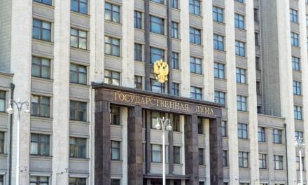 Rusia prohíbe uso de criptomonedas para pagos y limita a 130 euros la compra en ICOs a inversores no acreditados en proyecto de ley