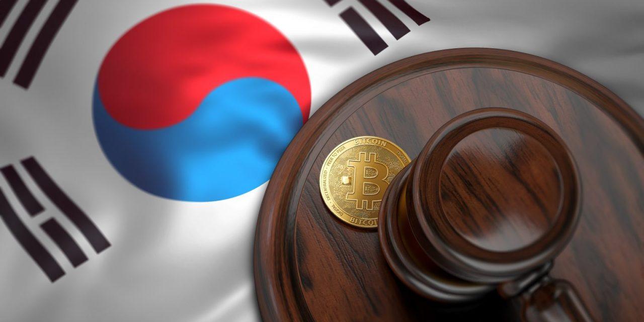 """Corte Suprema de Corea del Sur reconoce a las criptomonedas como """"activos con valor medible"""""""