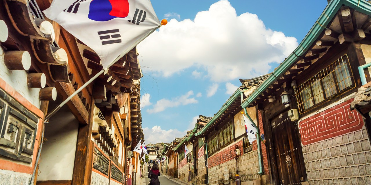 Nuevo jefe de Supervisión Financiera surcoreano sugiere regulaciones amigables para criptoactivos