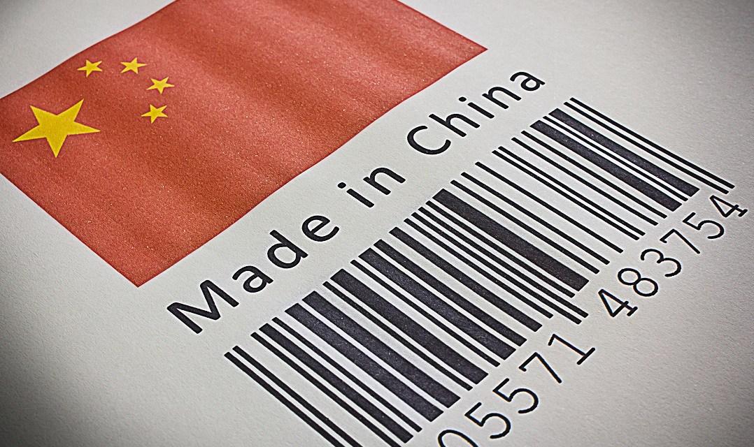 China completará proceso de estandarización de la tecnología blockchain en 2019