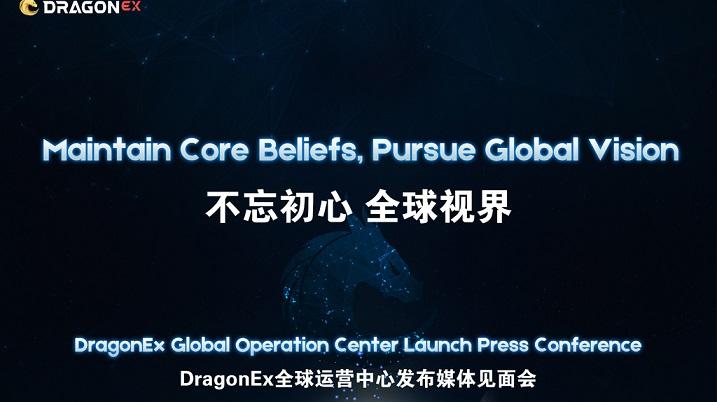 DragonEx lanza un centro de operaciones globales en Tailandia