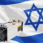 Bitmain se expande en Israel y diversifica sus inversiones