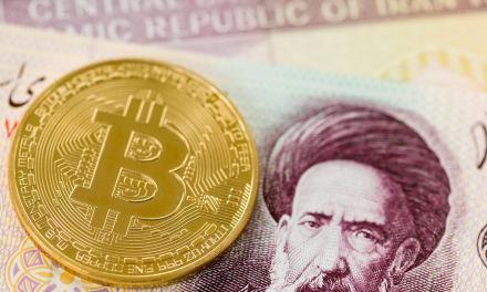 Irán revelará su criptoactivo esta semana
