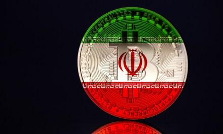 Criptomoneda nacional de Irán se emitirá sobre Hyperledger Fabric