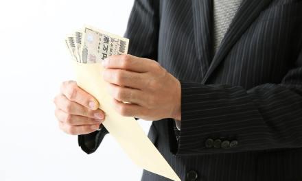 Mt. Gox habilita herramienta para que los acreedores soliciten reembolso de bitcoins