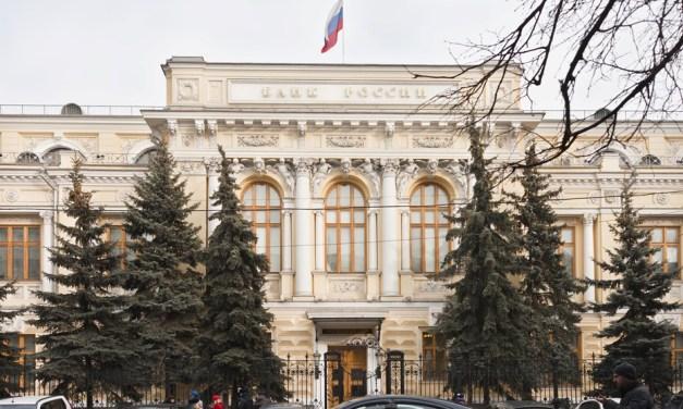 Banco Central de Rusia asegura culminación exitosa de ICO experimental