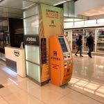 Athena Bitcoin inaugura su primer cajero de criptomonedas en Argentina