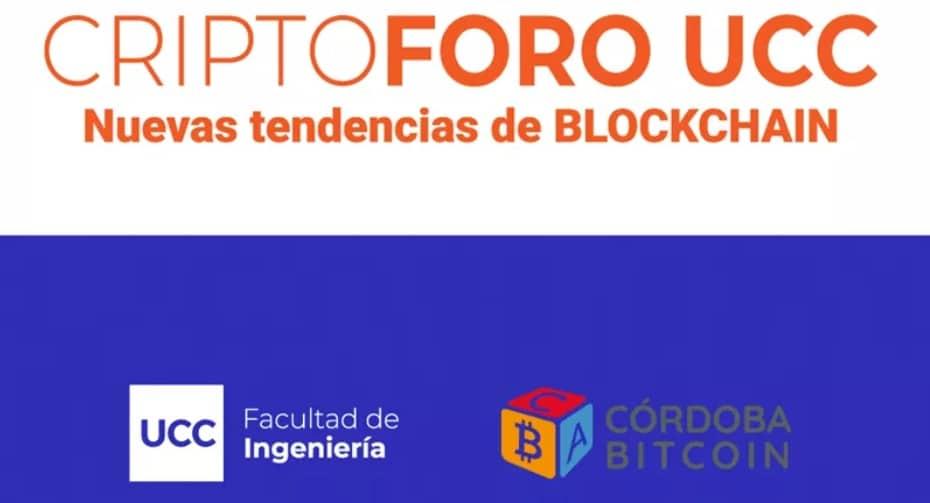 Universidad de Córdoba acogerá un evento sobre blockchain este 13 de septiembre