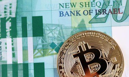 Banco Central de Israel recomienda al gobierno no emitir criptoactivo estatal