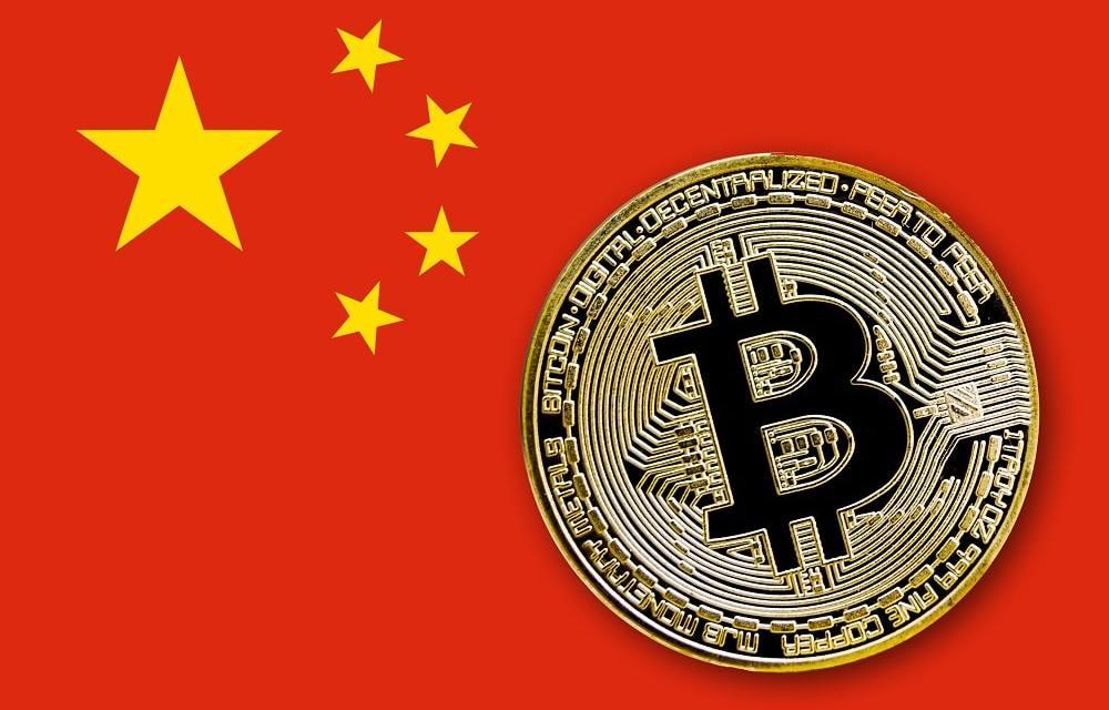 Huobi crea Comité del Partido Comunista para estrechar lazos con el gobierno de China
