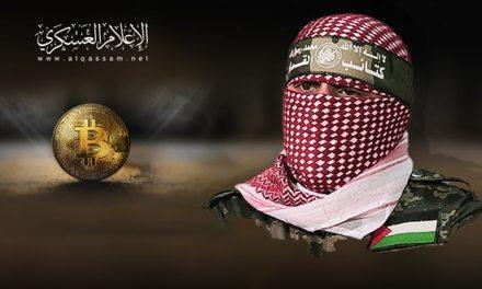 Casas de cambio bloquean donaciones de bitcoins a Hamas
