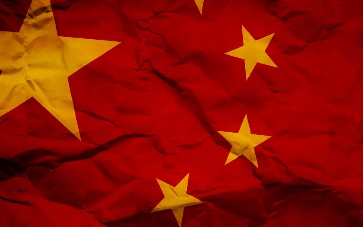 Banco central de China advierte contra la captación ilegal de fondos con moneda virtual y empresas blockchain