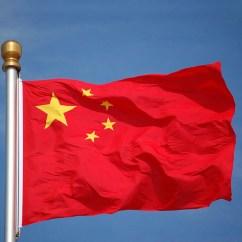 Centro de Información y Desarrollo Industrial de China actualiza su clasificación de proyectos criptográficos