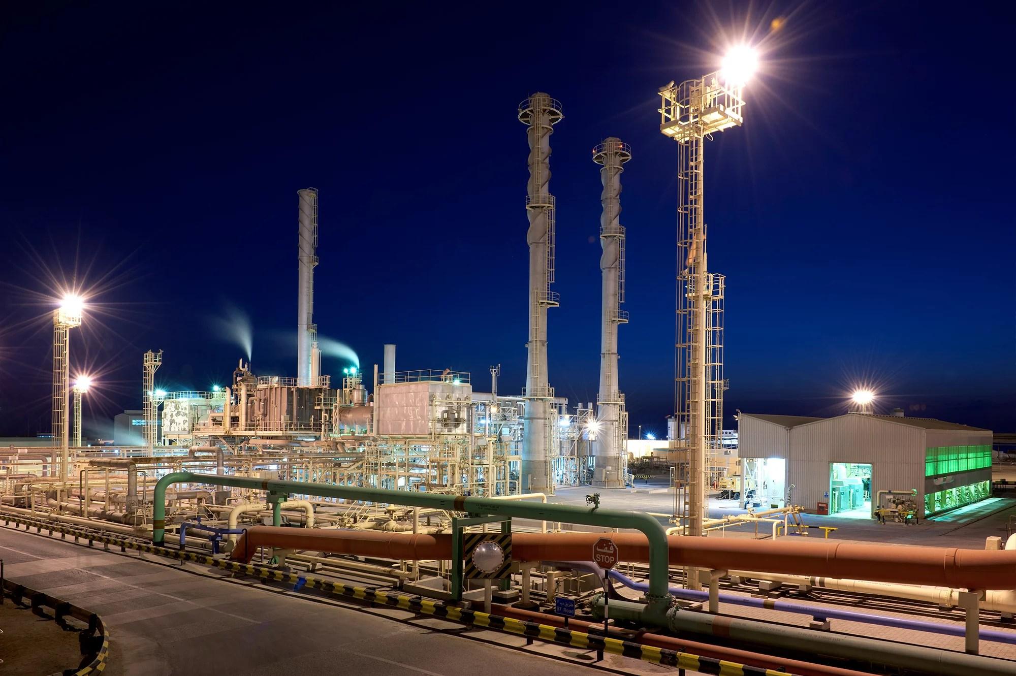 Abu dhabi ADNOC refineria