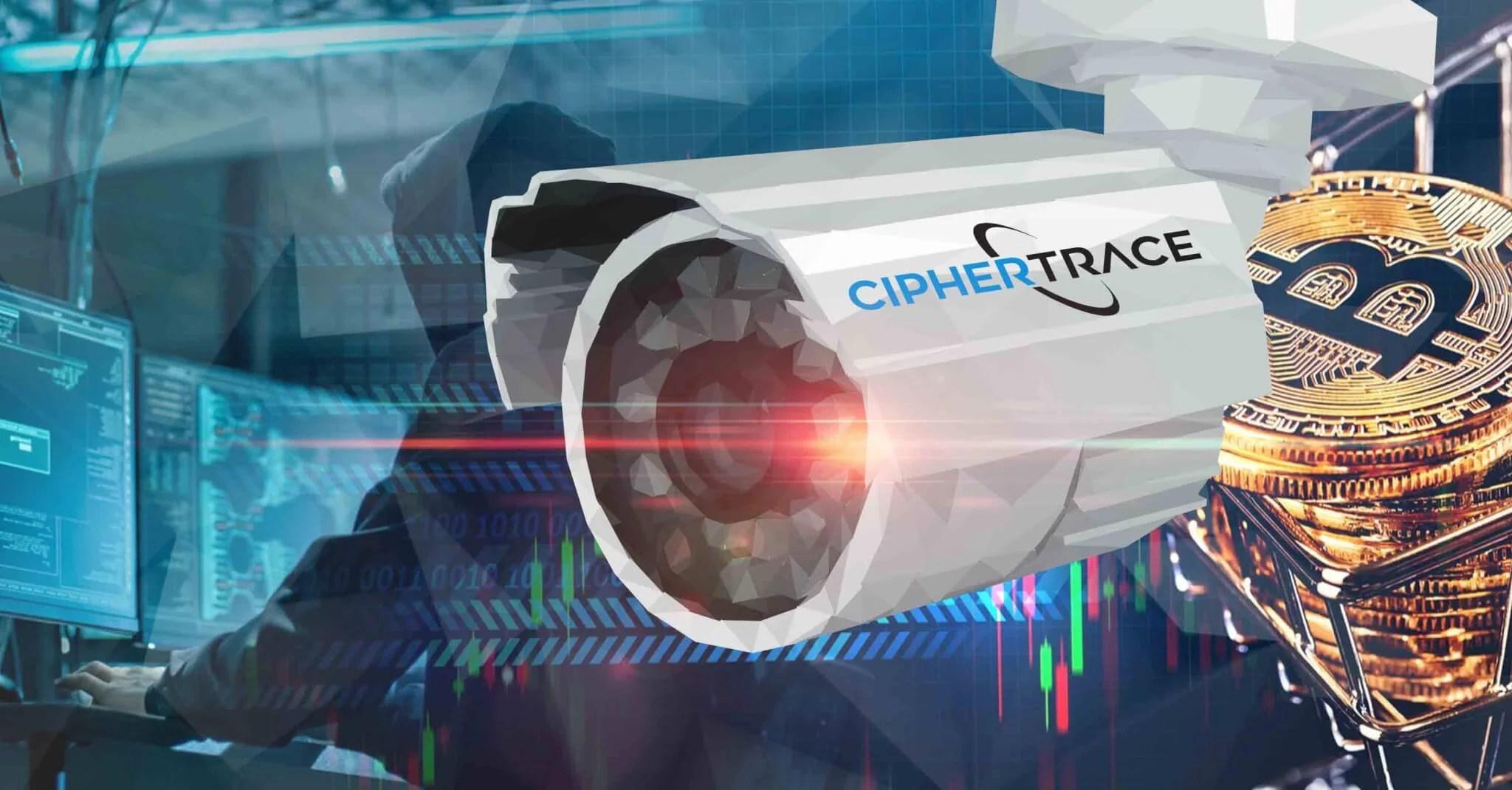 CipherTrace reporta: 365 millones de dólares estadounidenses robados en criptomonedas en el primer tercio del 2019