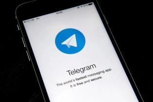 """Telegram lanzará ICO para su token """"Gram"""""""