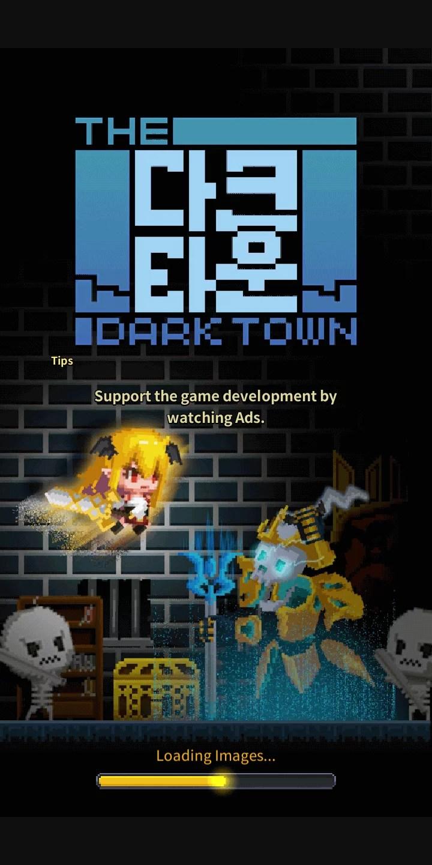 Pantalla de carga del juego Dark Town