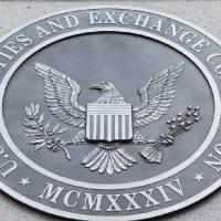 La SEC aprueba el Fondo de Futuros de Bitcoin