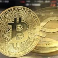 Conoce cual es el intermcabio de BTC P2P que habilitó la opción  bitcoin por Petro