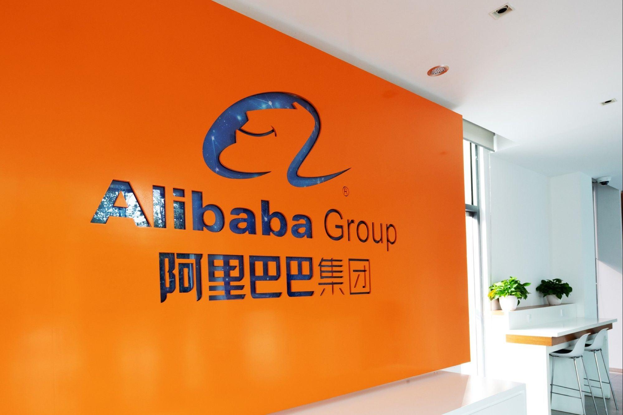 Alibaba obtiene una patente de un sistema basado en blockchain que verifica la originalidad de las pistas musicales
