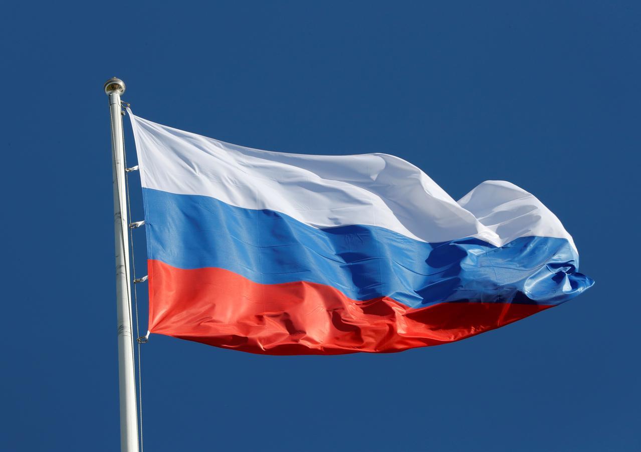 Banco Central de Rusia apunta al 2022 para comenzar pruebas del rublo digital