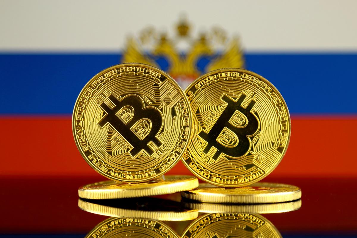Ministerio de Finanzas ruso pide encarcelar a las personas que no declaren sus criptomonedas