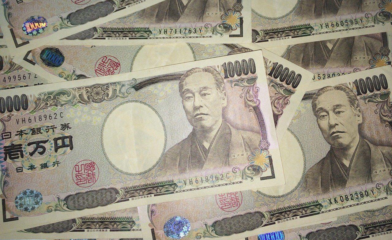 Banco Central de Japón comienza las pruebas para evaluar la emisión del yen digital