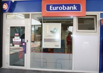 Eurobank: Ενίσχυση της ρευστότητας των μικρομεσαίων επιχειρήσεων που υπέστησαν πλήγμα λόγω COVID - 19 26