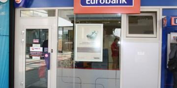 Η Eurobank Holdings («Eurobank») ανακοινώνει την ολοκλήρωση των συναλλαγών «Europe» και «Cairo» («Συναλλαγές») με τη doValue S.p.A. («doValue») 1
