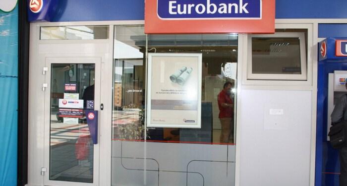 Η Eurobank Holdings («Eurobank») ανακοινώνει την ολοκλήρωση των συναλλαγών «Europe» και «Cairo» («Συναλλαγές») με τη doValue S.p.A. («doValue») 22