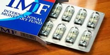 """ΔΝΤ: Νέα κεφάλαια θα χρειαστούν οι τράπεζες, ο """"Ηρακλής"""" είναι... λίγος 1"""