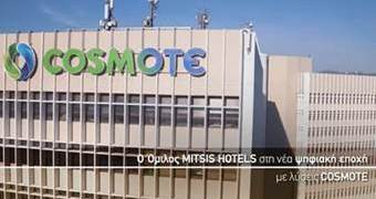 COSMOTE: Αγορά 110 κλινών & monitors για τις Μονάδες Εντατικής Θεραπείας των νοσοκομείων 1
