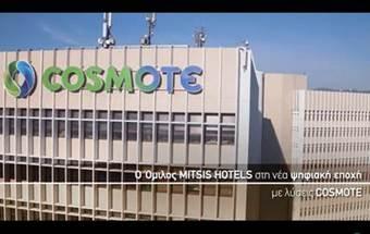Δωρεά εξοπλισμού στο Πανεπιστημιακό Γενικό Νοσοκομείο Θεσσαλονίκης, ΑΧΕΠΑ, από τη Nestlé Ελλάς 28