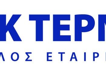 Δωρεά εξοπλισμού στο Πανεπιστημιακό Γενικό Νοσοκομείο Θεσσαλονίκης, ΑΧΕΠΑ, από τη Nestlé Ελλάς 29