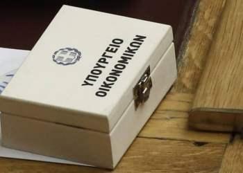 """Διήμερο πολιτικού lobbying Σταϊκούρα για πλεόνασμα και """"Ηρακλή"""" 26"""