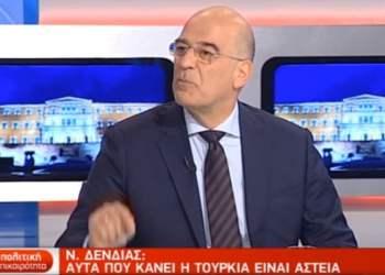 """Ο Δένδιας στην Τυνησία για να σπάσει τις τουρκικές """"άγκυρες"""" 22"""