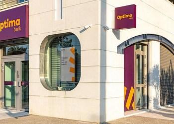 Optima Bank: Η μπουτίκ τράπεζα του ομίλου Βαρδινογιάννη 20