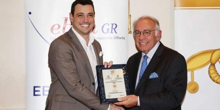 Η Ευρωπαϊκή Πίστη βραβεύτηκε από το Ελληνικό Ινστιτούτο Επιχειρηματικής Ηθικής «EBEN GR» 22