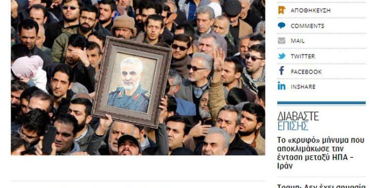 Ιράν: Διπλωματική... στροφή Μητσοτάκη, μέσω Καθημερινής 23