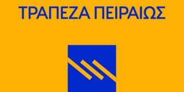 Το Ελληνογερμανικό Επιμελητήριο για την ακύρωση της 85ης ΔΕΘ 22