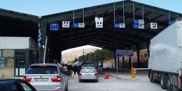 Λεφτά σε Δυτ. Βαλκάνια και Ευρασία ρίχνει η ΕΕ για τον κορονοϊό 24