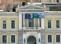 Εθνική Τράπεζα: Το κόστος της αναδιάρθρωσης και η... ταμπακιέρα 26